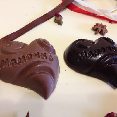"Шоколадное сердце ""Мамочке"", 60 гр."