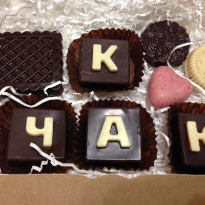 """шоколадное послание """"к чаю"""""""