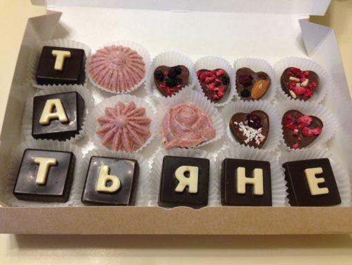 шоколадные послание татьяне