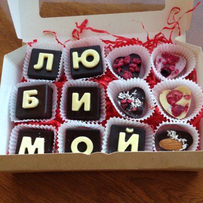 шоколадные послания любимой