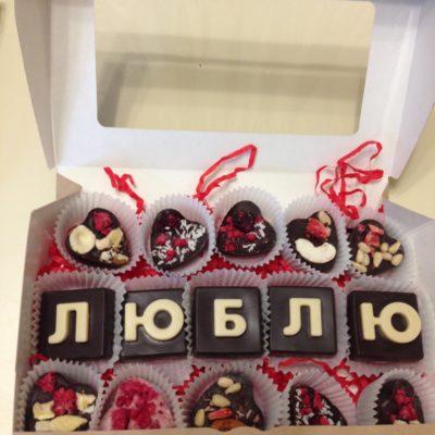 шоколадное послание люблю