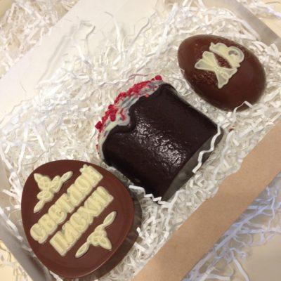 Набор шоколадных фигурок Пасхальный