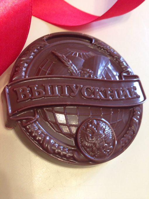 шоколадная медаль Выпускник