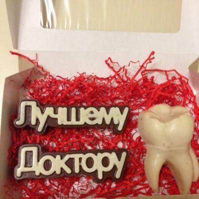 подарочный набор стоматологу 2