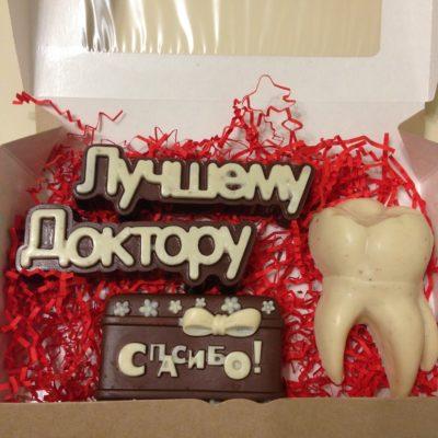 Подарочный набор стоматологу 4