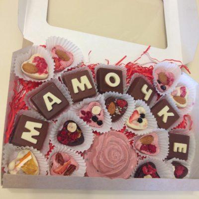 Подарочный набор Мамочке с розой